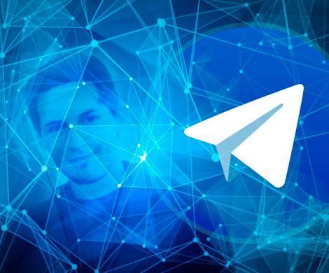 Дуров назвал срок запуска своей блокчейн-платформы