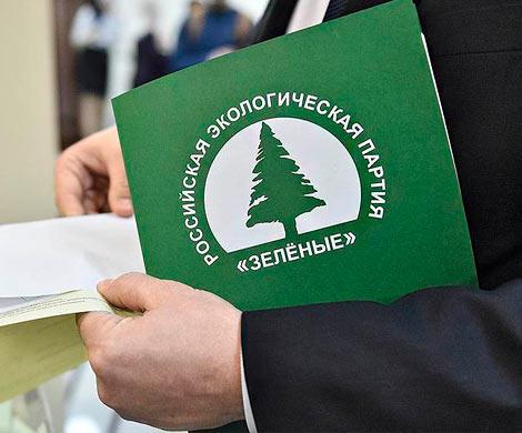 «Зеленые» примут участие впраймериз «Альянса зеленых» квыборам главы города столицы