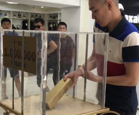 Житель Якутии вытащил 11-килограммовый слиток золота, но лишился выигрыша