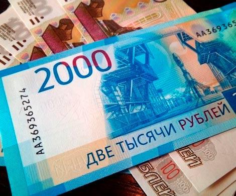 Жители Чукотки готовы работать за 50 тысяч, крымчане – за 20