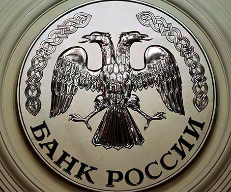 Выплаты вкладчикам банка «Новый символ» начнутся 7декабря через Россельхозбанк