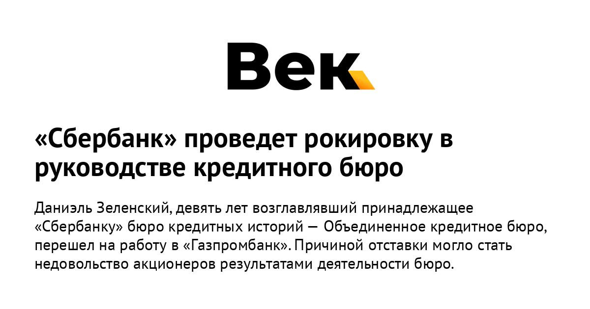 арбитражный суд города москвы 115225 г москва ул большая тульская д 17 метро