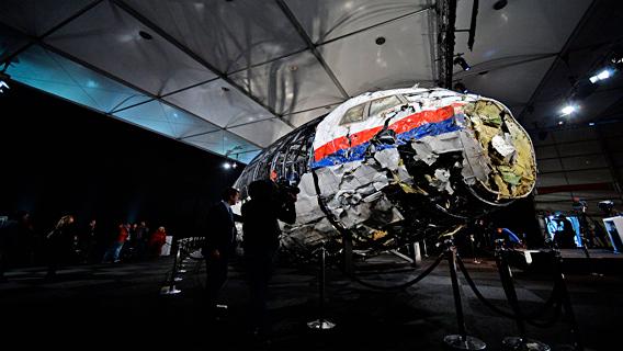 Амстердам не стал комментировать алиби России по делу МН17