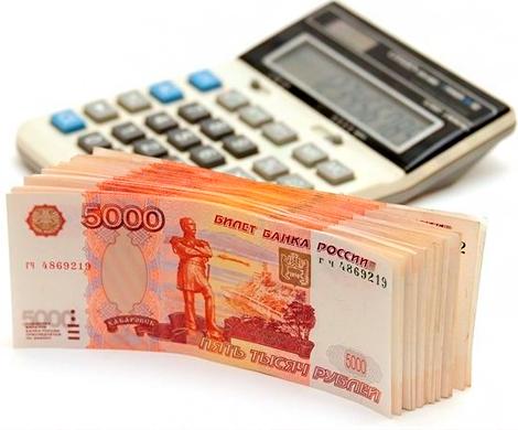 кредит на 150 тысяч рублей по паспорту