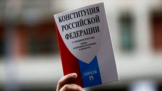 Центризбирком объявил готовность к всероссийскому опросу