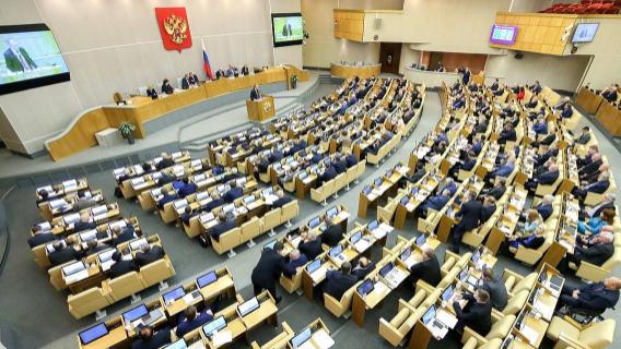 Депутат Госдумы: Путин откровенно наплевал на остатки демократии