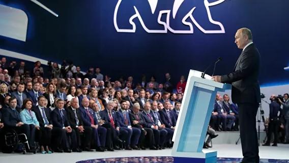 «Единую Россию» могут слить: партию власти ожидает судьба премьера Медведева