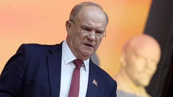 Геннадий Зюганов о досрочном голосовании: Майдан в России станет неизбежным