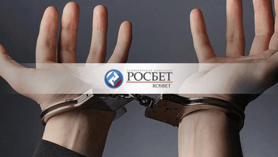 Кому и зачем мог понадобиться владелец сети нелегальных казино Александр Миронов