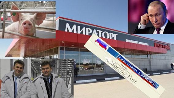 """""""Мираторг"""" защищает честь своих офшоров, от Путина?"""