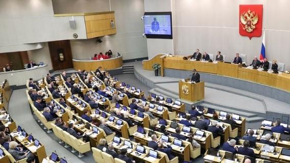 «Мы на пороге динамичных изменений»: депутат Госдумы сделал неожиданное заявление