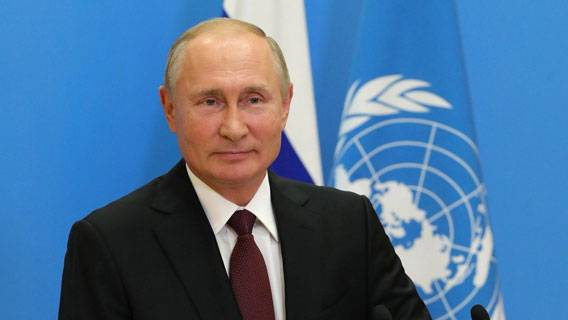 На Генассамблее ООН Путин предложил пути укрепления миропорядка