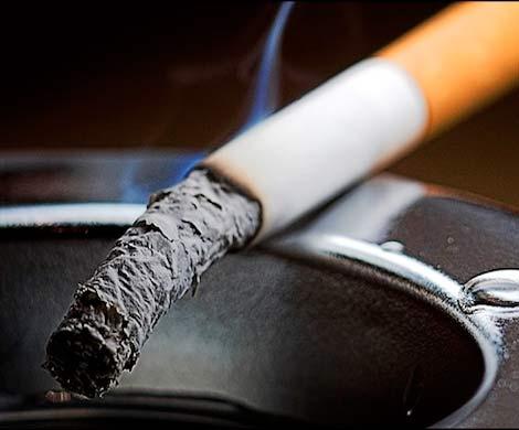 Пепел сигарет купить электронные трубки и сигареты купить в