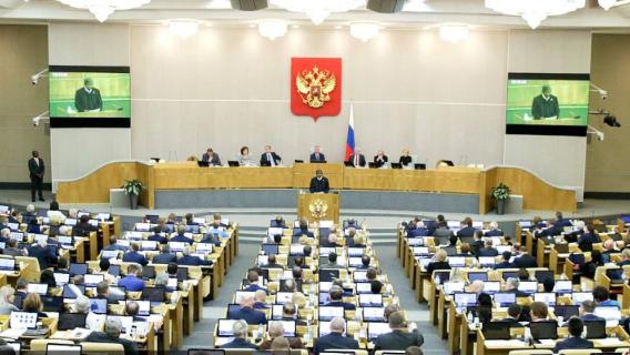Полпреду Путина досталось от КПРФ: в Госдуме поспорили из-за должности Медведева