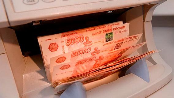 Разоренным вкладчикам раздадут по 5 млн. рублей