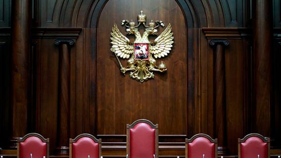 Судья КС призвал Россию откреститься от СССР