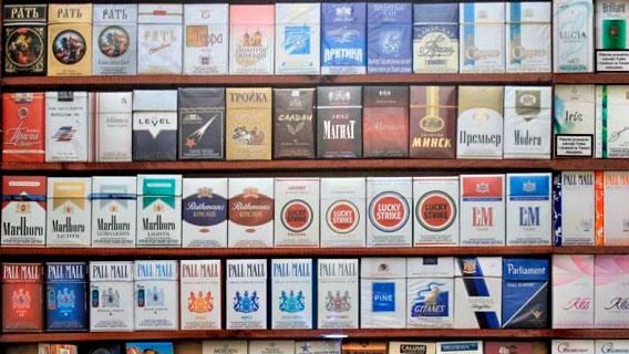 Максимальные розничные цены на табачные изделия в рф eos cube one электронная сигарета одноразовая