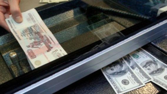 Эксперты прогнозируют обвал курса рубля в ближайшем будущем