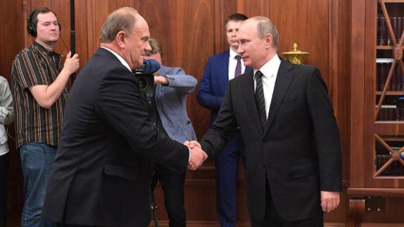Зюганов Путину: Алексей Навальный – молодой Ельцин, только трезвый